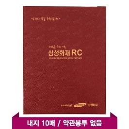 [삼성화재] 세종모닝화일 (와인) 10p