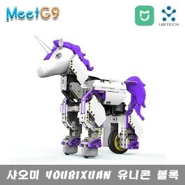 [샤오미] 샤오미 YOUBIXUAN 유니콘 로봇/3D 맞춤 로봇/지능 개발 기능/칠색 유니콘 특징/무료배송