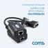Coms VGA 리피터(RJ45) 1선 네트워크장비 네트워크공구 리피터장비 영상전송기기 VGA리피터 VGA영상신호전송기