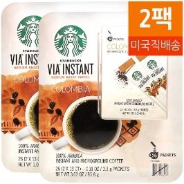 [스타벅스] [해외배송] 6/7월 세일!! 2팩 스타벅스 인스턴트 커피 VIA Ready Brew Colombia 26개