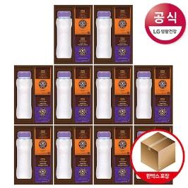 커피빈 스페셜 컬렉션 선물세트 7호 (보틀) x10개 (한박스)