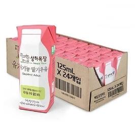 [원더배송] 매일유업 상하목장 유기농 멸균우유 딸기125ml X 24팩 X 2