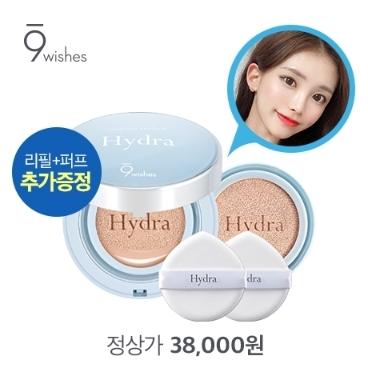 하이드라 앰플 쿠션 SPF 50+ PA+++ (본품+리필) 21호 라이트