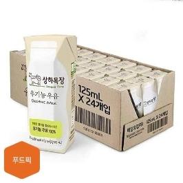 [원더배송] [푸드픽] 매일유업 상하목장 멸균우유 흰우유 125ml X 24팩 X 2개