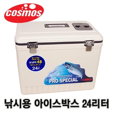 [코스모스] [라이펀] 코스모스 아이스박스 24리터[낚시용]