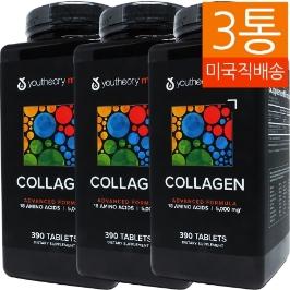 [커클랜드] [해외배송] 3병/390정 유씨어리 남성 콜라겐