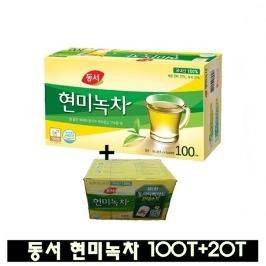 [동서] 동서 현미녹차 120T(100T+20T증정)