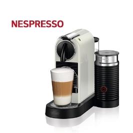 [네스프레소] 드롱기 네스프레소 커피머신 시티즈앤밀크 EN267 화이트 / 독일 무료 직배송 / 관부가세 포함