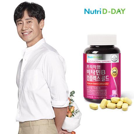 뉴트리디데이 프리미엄 비타민B 컴플렉스 골드 1병 (3개월분)