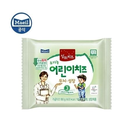 상하치즈 3단계 유기농 어린이치즈 10매