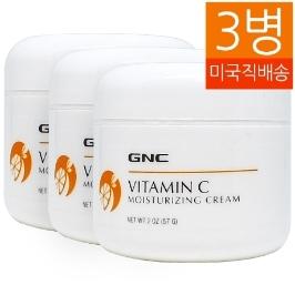 [해외배송] 3개 GNC 비타민C 보습크림 57g