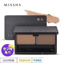 [첫구매특가] 미샤 트윈 브로우 키트 4.4g 택1