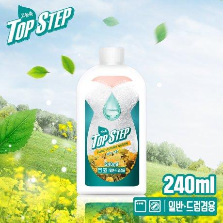 탑스텝 초고농축 섬유유연제 퓨어코튼 240ml ☆