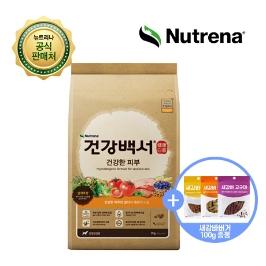 [원더배송] 건강백서 건강 사료 건강한 피부 6kg