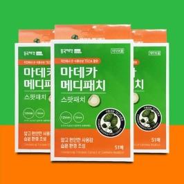 [AK몰] [동국제약] 마데카 메디패치 스팟 (51매입) 2박스