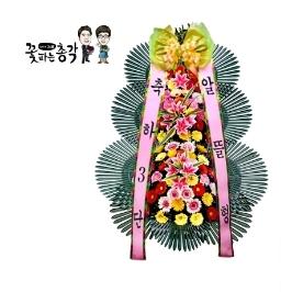 [쿠폰행사] 결혼식 개업 축하화환 3단 (이벤트특가)