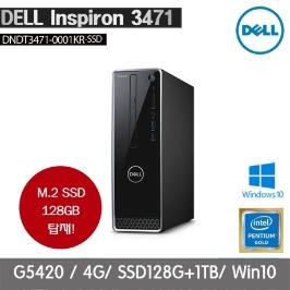 (아카데미+카드쿠폰) 델 인스피론 데스크탑 3471 DNDT3471-0001KR-SSD[4GB/ WIN10/ SSD+HDD]