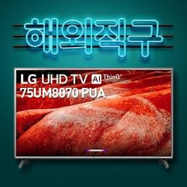 19년형 LG 75UM8070PUA 4K Ultra HD 스마트 LED TV_D*
