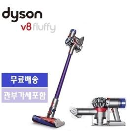 [다이슨] 다이슨 플러피 코드레스 청소기 한정특가 / V8 Fluffy SV10FF / 무료배송 / 관부가세 포함가 / 돼지코증정