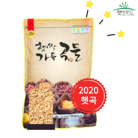 [햇쌀푸드] 2020년 햇 잡곡 국산 부드러운 발아현미 500g