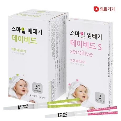 [비밀배송] 스마일 배테기 배란테스트기 임신테스트기 1박스(30개입)+데이비드S 1박스(3개입)