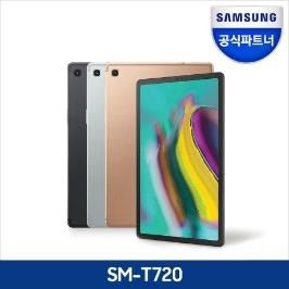 [갤럭시] [인증점][삼성전자] 갤럭시탭S5E 10.5 64GB wifi  SM-T720 태블릿pc/태블릿