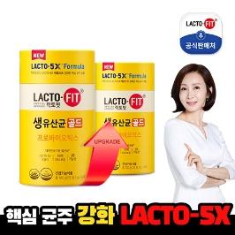 종근당건강 락토핏 생유산균 골드 2통 (100포)LACTO-FIT