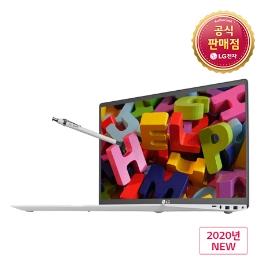 LG new 프리미엄그램 15ZD90N-HX56K / 15인치 i5 터치기능 추가 / 사은품 제공!
