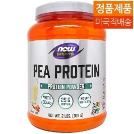 [해외배송] 나우푸드 Non-GMO 완두 프로틴파우더 Pea Protein 907g 바닐라 토피맛