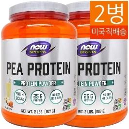 [해외배송] 2병 나우푸드 Non-GMO 완두 프로틴파우더 Pea Protein 907g 바닐라 토피맛__