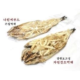 손질먹태130g (머리+껍데기+먹태채85g이상) 10미