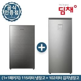 [딤채] ★ (전국무료배송) 1+1 위니아 딤채 20년신형 김치냉장고 EDS10DFMMSS 냉장고 ERR12CSG 패키지