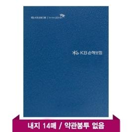 [KB손해] 모닝화일 (진곤) 14P