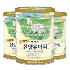 [원더배송]  일동후디스 산양분유 4단계 800g x3