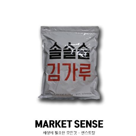 해농 솔솔솔 김가루 1kg (1개) 김채 김고명 주먹밥 국수 칼국수 비빔밥 볶음밥재료 해농식품 마켓센스