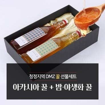 철원DMZ숙성벌꿀세트(아카시아꿀680g+밤야생화꿀680g)