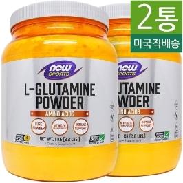 [해외배송] 2병 나우푸드 엘-글루타민 5000mg 파우더 1kg__