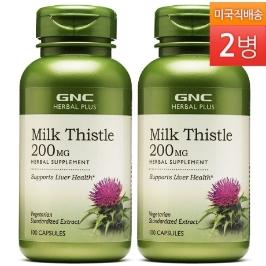 [지앤씨] [해외배송] 2병/100정 GNC 밀크씨슬 실리마린 200mg