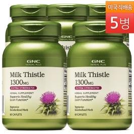 [지앤씨] [해외배송] 5병/60정 GNC 밀크씨슬 실리마린 1300mg