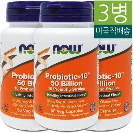 [해외배송] 3병 나우푸드 프로바이오틱-10 500억 유산균 50베지캡__