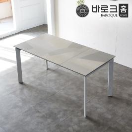 바로크홈 죠이아 확장형 세라믹테이블
