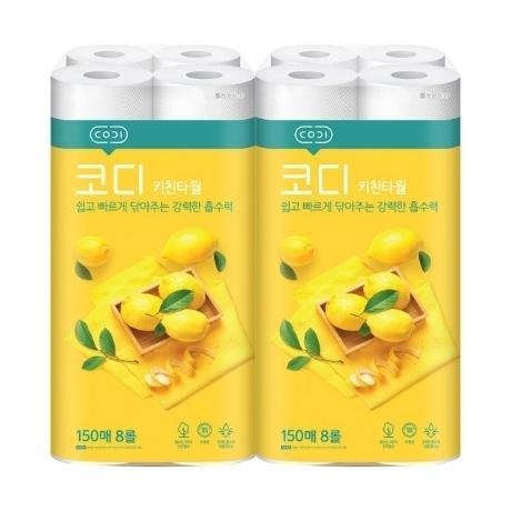 [원더배송]NEW 코디 키친타올 150매 8입 2팩