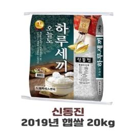 드림라이스 19년햅쌀 당일도정 신동진쌀 20kg