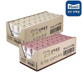 상하유기농 흰우유 24팩 + 코코아우유 24팩