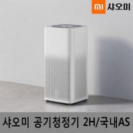 [샤오미] [수량한정특가] 샤오미 공기청정기 미에어 프로 / 관부가세포함/ 무료배송