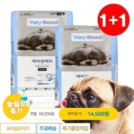 [늘필요특가] 베리굿 배변패드 50매(40X50) 1+1 총 100매
