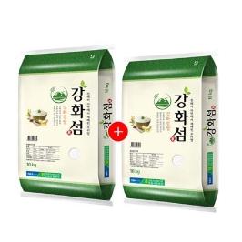 *19년산 햅쌀 강화농협 강화삼광쌀 10kg+10kg