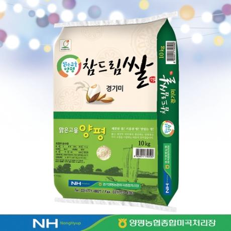 [양평농협]쿠폰할인/국내산 단일품종/무료배송/경기미/참드림 10kg