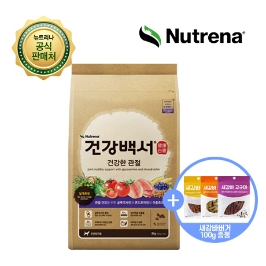[원더배송] 건강백서 건강한 관절 10.2kg
