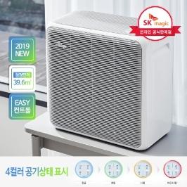 SK매직 코어 공기청정기 ACL-120Z0 강력청정 33%UP집진필터 H13필터 _SH